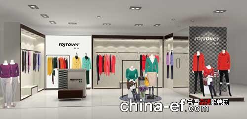 莱姿女装品牌北京蓝岛店,沈阳新世界店即将开业
